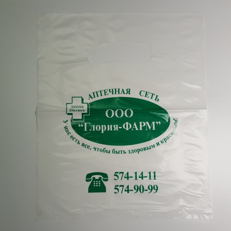Полиэтиленовые пакеты купить мелким оптом москва